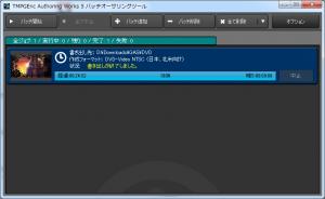 1055T.MPEGtoDVD