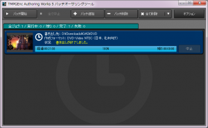 FX8300.MPEGtoDVD